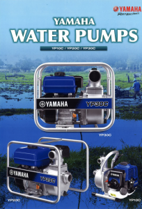 Yamaha Water Pumps Brochure